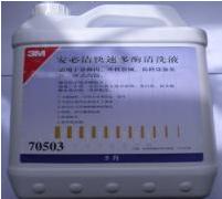 3M安必洁快速多酶清洗液70503
