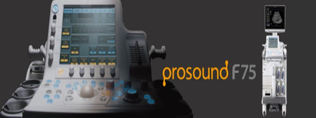 日立彩超Prosound F75