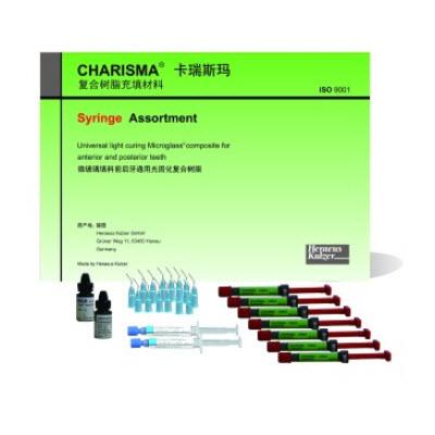卡瑞斯玛光固化复合树脂 CHARISMA