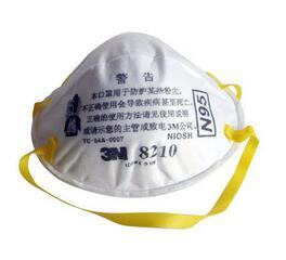 3M 8210N95防尘防雾霾口罩