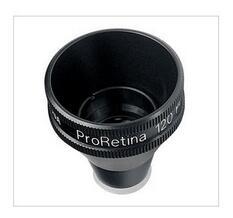 ProRetina 120 视网膜激光镜 OPR-120
