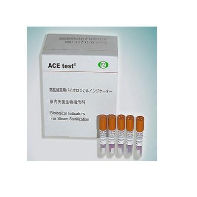 压力蒸汽灭菌生物指示剂H3723T