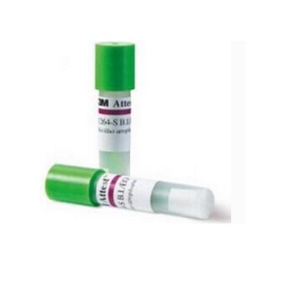 环氧乙烷灭菌生物指示剂3M1264-S