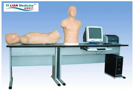 智能化心肺检查、腹部检查综合训练实验系统