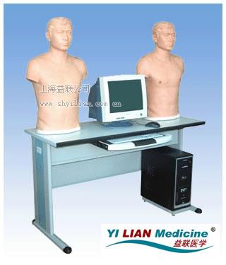多媒体腹部触诊技能训练实验室系统JC3000B/F 教师机