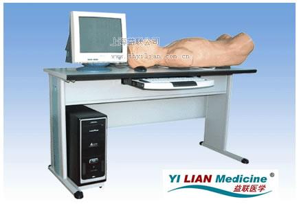 多媒体腹部触诊技能训练实验室系统 学生机