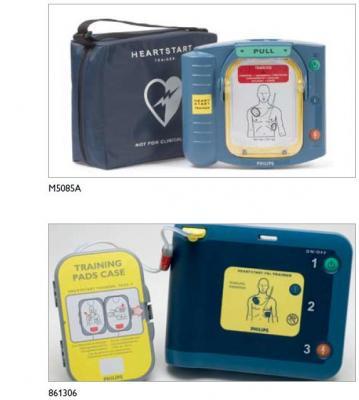 飞利浦AED除颤仪培训设备M5085A