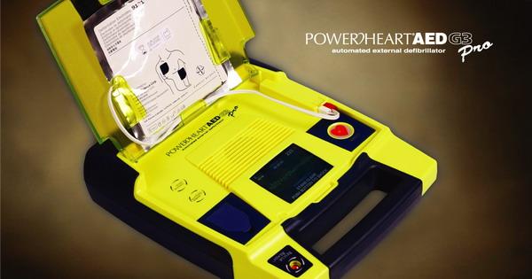 体外心脏除颤仪 Powerheart AED G3 Pro 专业版