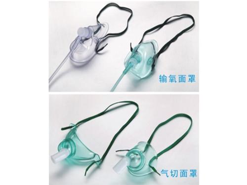 一次性使用输氧面罩