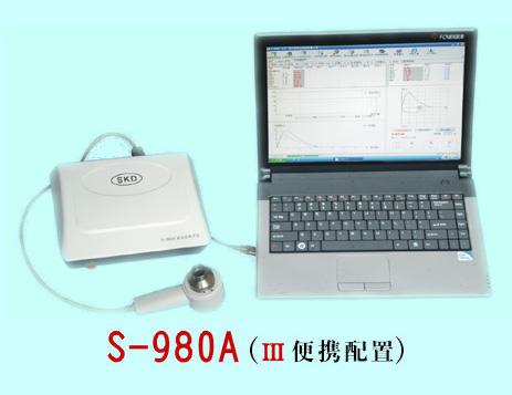 便携式肺功能检测仪S-980A III