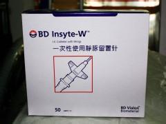 碧迪BD静脉留置针 24G Y型