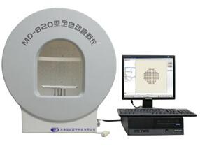 全自动视野仪MD-820
