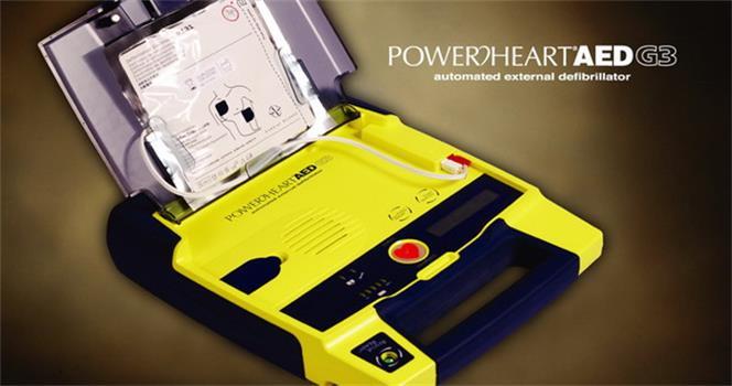 心科体外心脏除颤仪POWERHEARTG3AED标准版