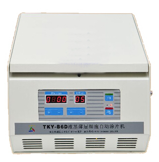 TKY-B6D液基薄层细胞自动涂片机