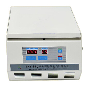 TKY-B6C液基薄层细胞自动涂片机
