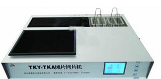 TKY-TKA摊片烤片机(漂片烘片仪)
