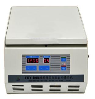 TKY-B6B液基薄层细胞自动涂片机