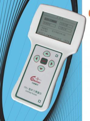 CN-Ⅰ型听力检查仪(耳蜗精灵)