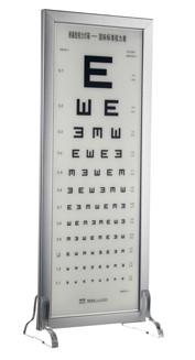 广州维衡国际标准视力表