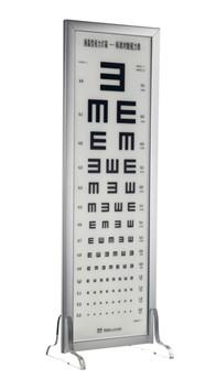 广州维衡标准对数视力表
