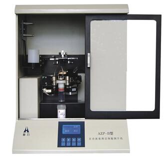 液基薄层细胞制片机AZP-B