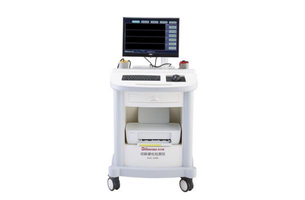 全自动动脉硬化检测仪DAS-1000
