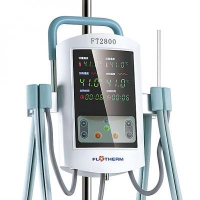 bv伟德体育下载输血输液加温器FT2800