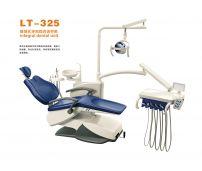 LT-325牙科综合治疗机