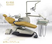 牙科椅KJ916(2015)