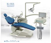 牙科椅KJ-915(2016)