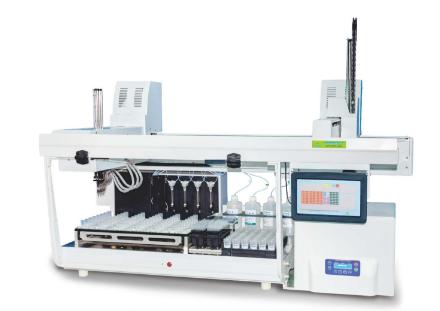 HX448-A全自动液基细胞制片染色一体机