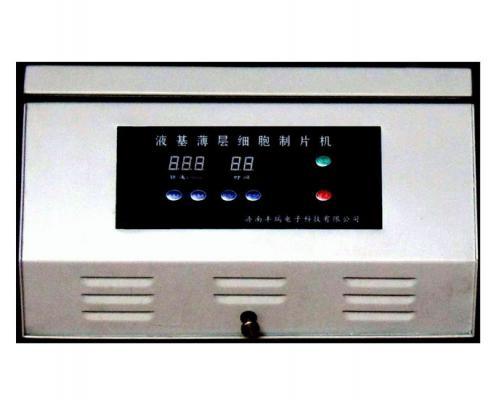 FR5000液基薄层细胞制片机