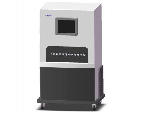 FR6200全自动液基薄层细胞制片机