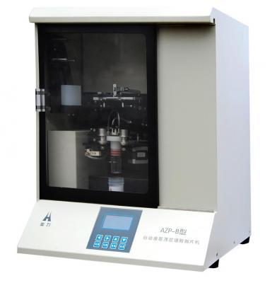 AZP-B型液基薄层细胞制片机