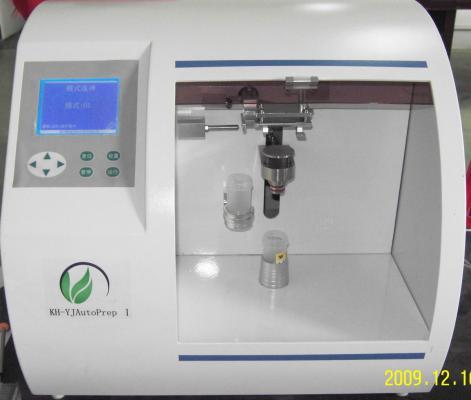 全自动液基细胞制片机