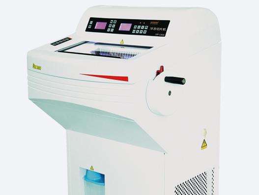 LBP-LD830 冷冻切片机