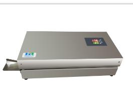 HR-100P自动封口机