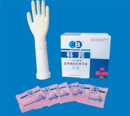 一次性使用bv伟德体育下载橡胶检查手套(灭菌、有粉)