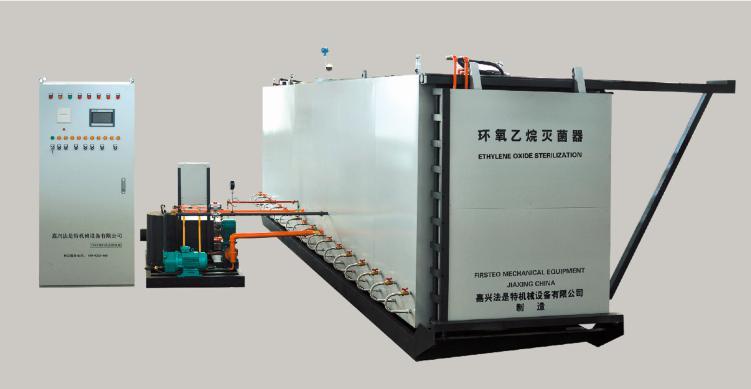 高性能环氧乙烷灭菌器
