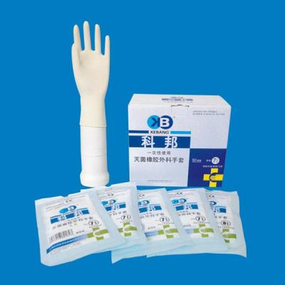 一次性使用灭菌橡胶外科手套(有粉)