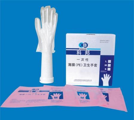 一次性薄膜(PE)卫生手套