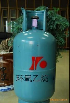环氧乙烷气体