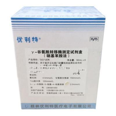 γ-谷氨酰基转移酶