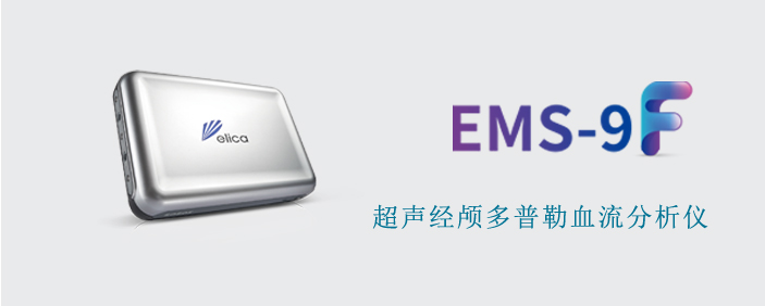 EMS-9F