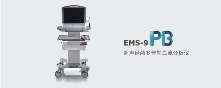 EMS-9PB