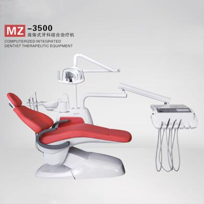 bv伟德体育下载牙科综合治疗机MZ-3500