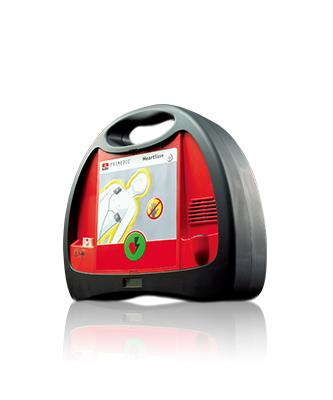 半自动体外除颤器 HeartSave AED(M250)