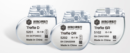 心韵 Trefle 系列植入式心脏起搏器