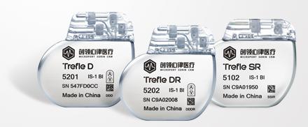 心兰 Orchidee 系列植入式心脏起搏器