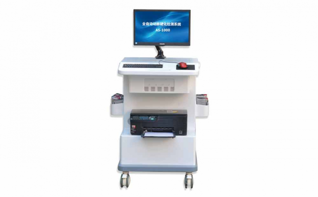 全自动动脉硬化检测仪 AE1000A